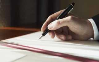 Служебная записка на повышение зарплаты: как правильно написать