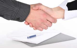 Запись в трудовой при увольнении по соглашению сторон