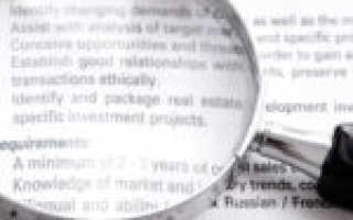 Приказ о внесении изменений в должностную инструкцию: образец