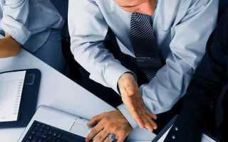 Ликвидация фирмы путем слияния или присоединения