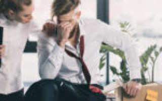 Можно ли отказаться от субботника на работе