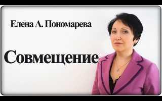 Доплата за совмещение должностей согласно ТК РФ: сумма