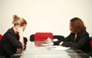 Увольнение по совместительству – запись в трудовой книжке, статья ТК РФ