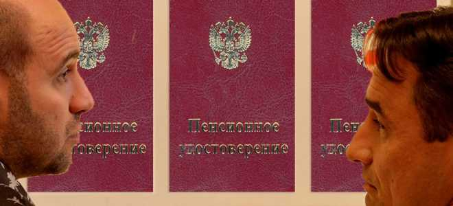 Минимальный стаж для выхода на пенсию в России для мужчин и женщин