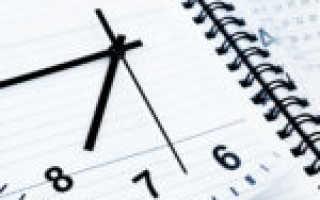 Можно ли работать сутки через сутки по закону — сколько смен в месяц