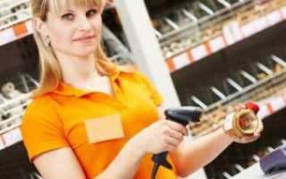 Договор о материальной ответственности продавца: образец, правила