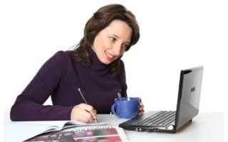 Охрана труда при работе на компьютере в России – нормы