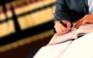 Закон о профстандартах – применение и особенности
