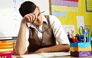 Повышение зарплаты учителям: на сколько могут повысить
