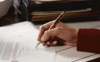 Гарантийное письмо о приеме на работу: образец для УДО