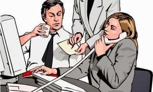 Административный персонал – что это, профессии, кто к нему относится