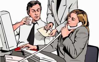 Административно-управленческий персонал – что это такое, кто относится