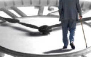 Заявление о назначении пенсии по старости и другим основаниям