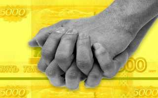 Трехстороннее соглашение о предоставлении услуг: юридическое руководство для бухгалтера