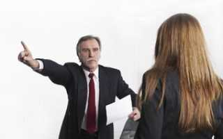 Увольнение за дисциплинарные взыскания – порядок по ТК РФ, пошаговая инструкция