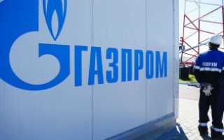 Зарплата в Газпроме: средний оклад
