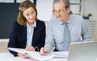 Прием на работу инвалидов, пенсионеров и ветеранов: ТК РФ, трудовой договор