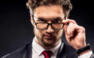 Испытательный срок для руководителей: сколько не может превышать