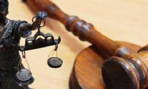 Повышение зарплаты судьям: будет ли оно, размеры