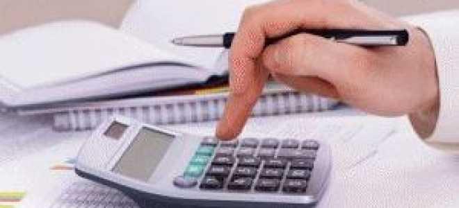 Как посчитать затраты на услуги – образец, правила, расчеты