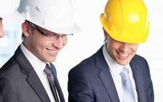 Обучение по охране труда работников и специалистов  по ТК РФ