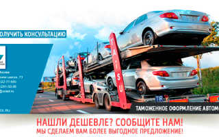 Таможенная декларация на транспортное средство: как оформляется