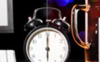Сокращенный день перед праздником – ТК РФ, законодательство, что это такое
