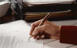 Увольнение по срочному трудовому договору – статья ТК РФ, порядок оформления