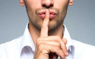 Аудиторская тайна – понятие, какие сведения ее составляют