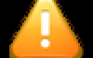 Форма 6НДФЛ: чему равна строка 070, как заполнить