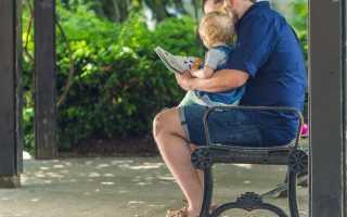 Может ли мужчина уйти в декретный отпуск: пособие по уходу за ребенком отцу