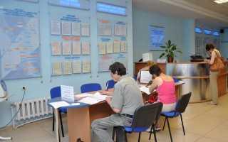 Правовой статус безработного – как получить, условия и порядок