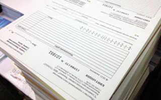 Как заполнить бланки строгой отчетности для ИП и ООО