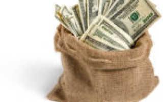 Бальная система оплаты труда: когда используется, плюсы и минусы