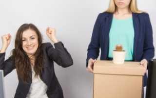 Досрочное увольнение при сокращении штата по инициативе работодателя и работника