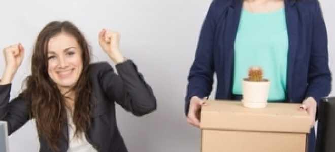 Оптимизация персонала: 13 шагов к сокращению рабочих мест или увольнениям