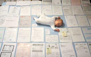 Заявление в ФСС о выплате пособия по беременности и родам образец
