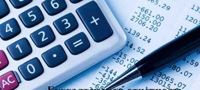 Денежные средства и денежные эквиваленты: отличия, отражения в балансе