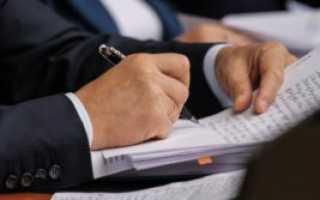 Льготы госслужащим: какие бывают