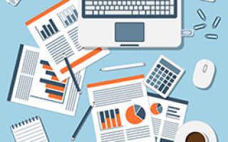 Как узнать свой ОКПО для ИП на сайте статистики в режиме онлайн