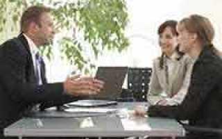 Как оформить перевод сотрудника с совместительства на основное место работы