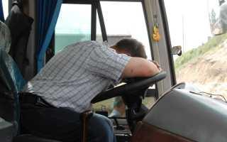 Режим труда и отдыха водителей