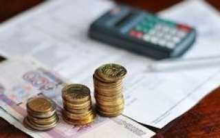 Образец заявления на удержание из заработной платы