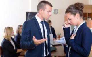 Как уволить главного бухгалтера без его желания по закону: за несоответствие, за недоверие