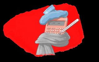 Больничный лист: как рассчитать, как оплачивается, максимальный больничный
