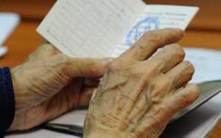 Льготный стаж для выхода на пенсию – список 1 и 2 перечень профессий