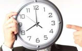 Заявление на перенос рабочего времени: образец