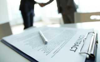 Валютный контроль, паспорт сделки: образец