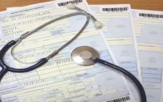 Минимальный больничный: сколько длится