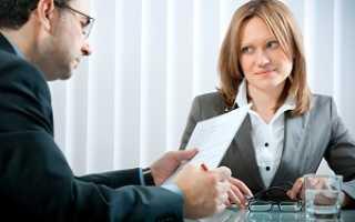 Повышение зарплаты – как правильно оформить и обосновать работодателю необходимость